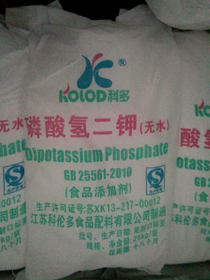 磷酸氢二钾三水