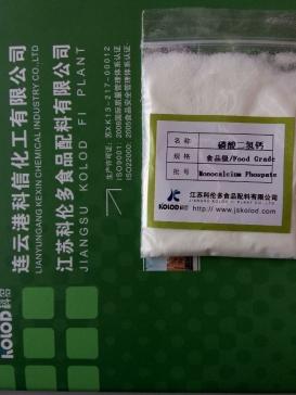 山东磷酸二氢钙