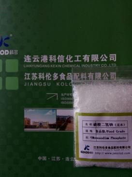 食品级磷酸二氢钠