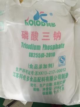 食品级磷酸三钠