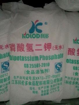 磷酸氢二钾三水,植脂末原料