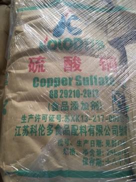 硫酸铜五水,皮蛋制作专用