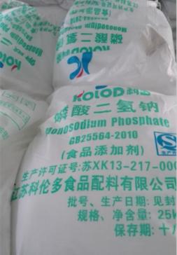 磷酸二氢钠连云港厂家直销