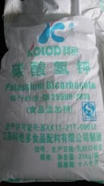 食品级碳酸氢钾