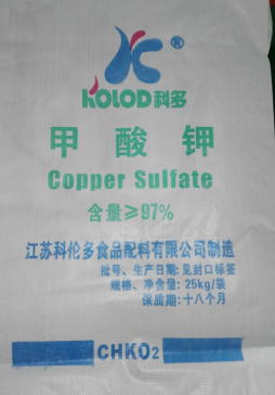 甲酸钾97.5%含量