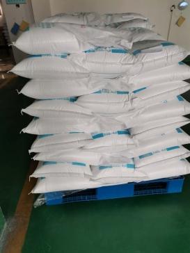 江苏科伦多食品级一水硫酸锌