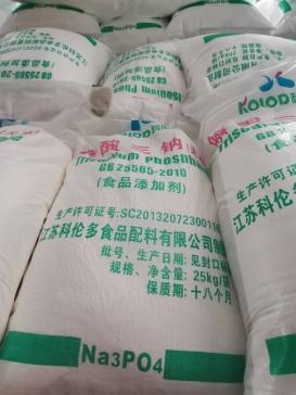 江苏科伦多食品级磷酸三钠厂家直销